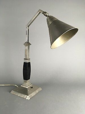 Rare 1930's Art Deco Machine Age Nickel Brass Bakelite Desk Lamp