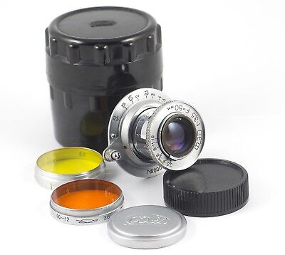 FED F/3.5 50mm INDUSTAR 10 COLLAPSIBLE m39 LENS #000551 PRE SERIAL SERIES SERIE