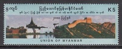 Burma - Mail 263 Yvert Mnh Relations with china