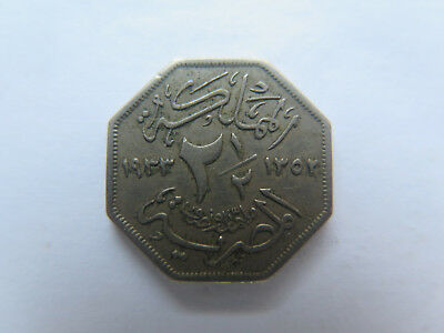 AH 1352 EGYPT 2 1/2 MILLIEMES CUPRO NICKEL COIN NICE COLLECTABLE CONDITION c1935