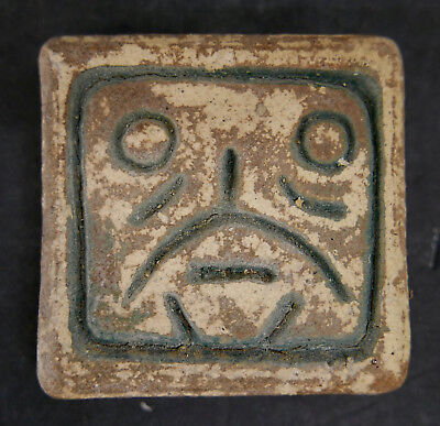 Vintage Mayan Decorative Tile (1)