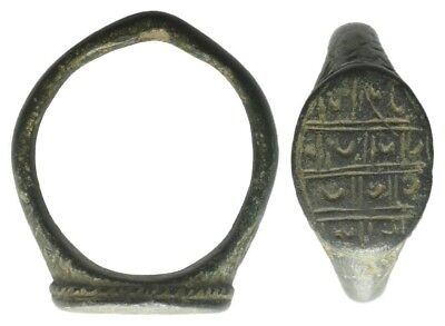 Lac Rare Mdieval Xi-Xii Cent Ad  Bronze Ring With Crescents