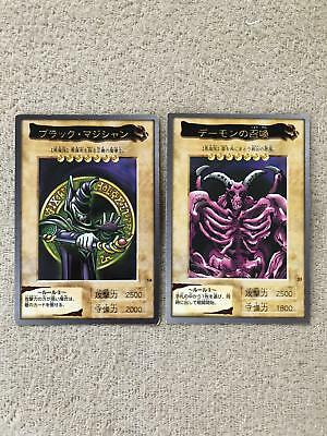 Very Rare JAPAN yu-gi-oh YUGIOH Dark Magician card bandai 1998 F/S anime