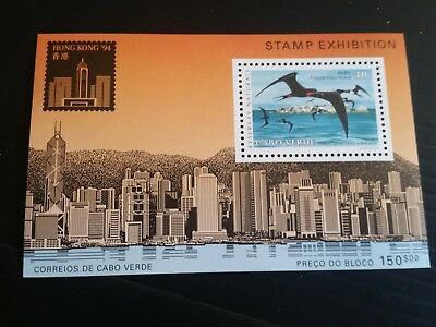Cape Verde Islands 1994 Sg Ms735 Hong Kong 94 Stamp Exn Mnh  (G)
