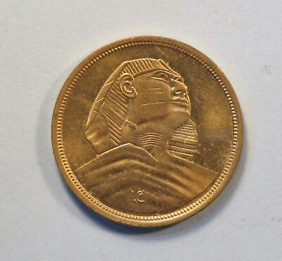 Egypt 10 Milliemes 1956 World Coin Sphinx KM381 High Grade Nice Luster Africa