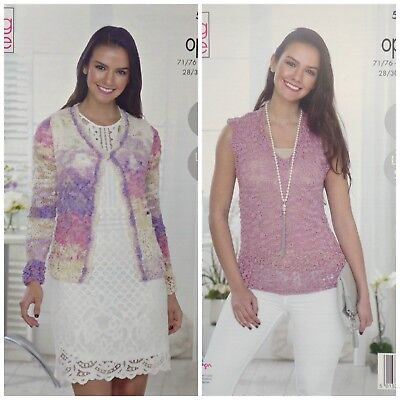 KNITTING PATTERN Womens Easy Knit Cardigan and Top Opium Palette 5063 King Cole