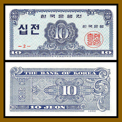 South Korea 10 Jeon, 1962 P-28 Unc