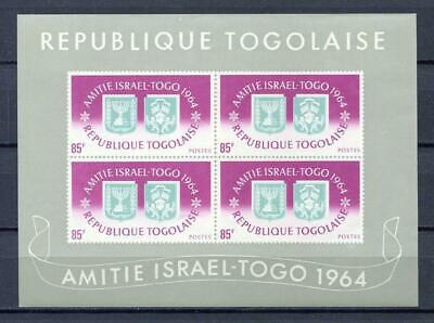 20816) TOGO 1964  MNH** Friendship with Israel s/s