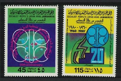 Libya 20th Anniversary of Organization of Petroleum Exporting Countries 2v