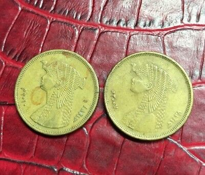 2007& 2010 Egyptain 50 PIASTER COIN Lot#8