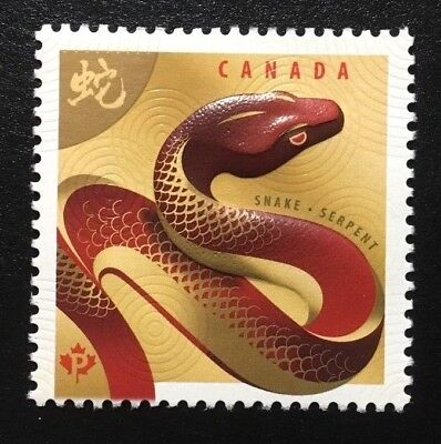 Canada #2599 MNH, Lunar New Year of the Snake Stamp 2013