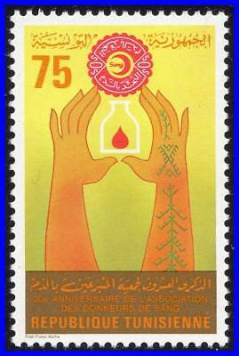 Tunisia 1981 Red Cross (Crescent)  Blood Donors Mnh Medicine, Tatoo