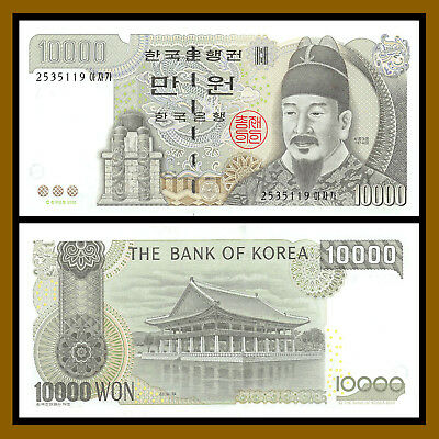 South Korea 10000 (10,000) Won, 2000 P-52 Unc