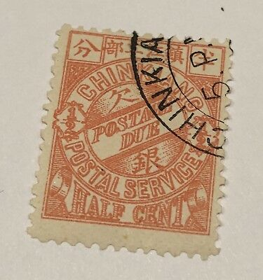 China D Stamp Chinkiang Half Cent Used Nice Postmark