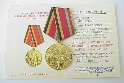 RUSSIAN SOVIET MILITARY MEDALS 30th VICTORY PATRIOTIC WAR WWII ARMED NAVAL ORDER