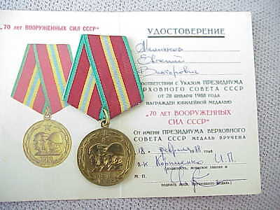 1988y. RUSSIAN SOVIET GOLD 60th MEDAL ARMED FORCES MILITARY AWARD WWII WAR ORDER