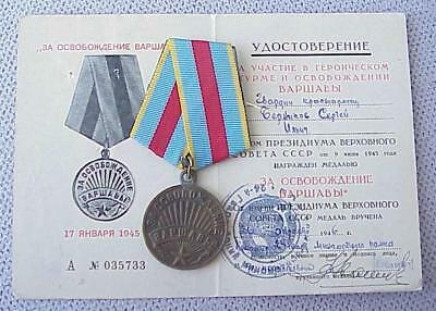 1945y RUSSIAN SOVIET MILITARY MEDAL WARSAW GERMANY PATRIOTIC WAR WWII ARMY w/Doc