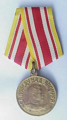 1945 Russian Soviet Military Wwii War Medal Victory Japan Order Award Gold Badge