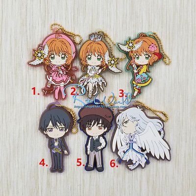 Cardcaptor Sakura YUE Anime Rubber Strap Charm Keychain CLEAR CARD Keyring New