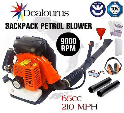 65cc Petrol Backpack Leaf Blower, Extremely Powerful - 210MPH Sweep Handheld
