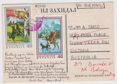 Stamps Mongolia on local postcard sent 1981 to South Yarra Australia re-directed