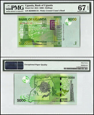Uganda 5,000 - 5000 Shillings, 2015, P-51d, Crested Cranes Head, Nest, PMG 67