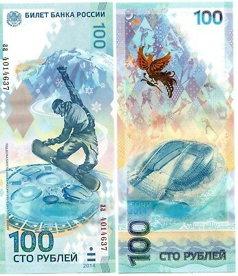 RUSSIA 100 Rubles 2014 P274 aa Sochi Olympic Games UNC Banknote