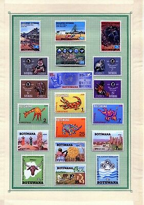 Weeda Botswana 58-105 VF LH 1971-1973 Various Commonwealth CV $36.15