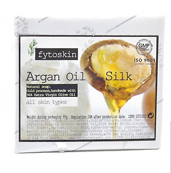 Argan Oil Soap | Silk, Turmeric Olive Oil Soap bar | Moisturizing Soap | Beauty