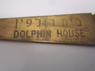 Vintage Antique Brass Hotel Key Fob Dolphin House Room 216 Israel Possibly?