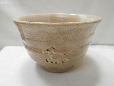 Japanese Tea Ceremony Pottery Bowl Chanoyu Traditional Vintage #138