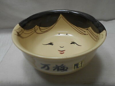 Japanese Tea Ceremony Pottery Bowl Chanoyu Traditional Vintage #143