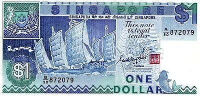 SINGAPORE $1 Dollars ND 1987 P18a UNC Banknote