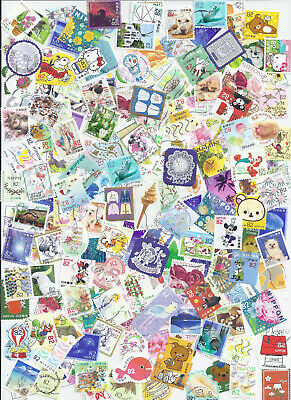 Japan Kiloware Off Paper 100+ Different Small Used Mostly 82Y 2014-2019