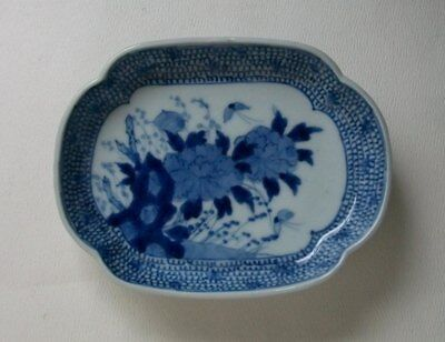 Japanese Imari Small Plate Peony and Butterfly Late Edo 19th C