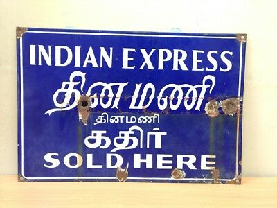 Antique Vintage Enamel Porcelain INDIAN EXPRESS Ad Newspaper Sign Board Rare