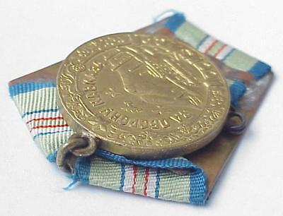 1945y. RUSSIAN SOVIET MILITARY MEDAL ORDER CAUCASUS WWII WAR AWARD ARMY NAVAL