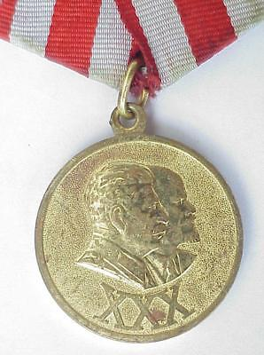 1948y. RUSSIAN SOVIET MILITARY MEDAL 30 year ARMY NAVAL AWARD ORDER WWII WAR PIN
