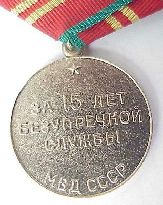 Russian Soviet Military Medal Impeccable Service Army Naval Kgb Mvd Order Award