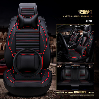 2018 New design 15PCs breathable comfort luxury PU leather Car seat cushion+gift