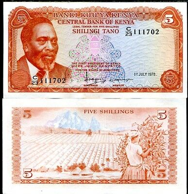 Kenya 5 Shillings 1978 P 15 Unc Lot 5 Pcs