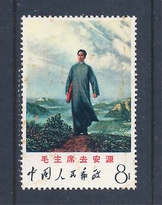 China: 1968 8 Fen Value - Chairman Mao Goes To Anyuan - Used But Has Tone Spots.