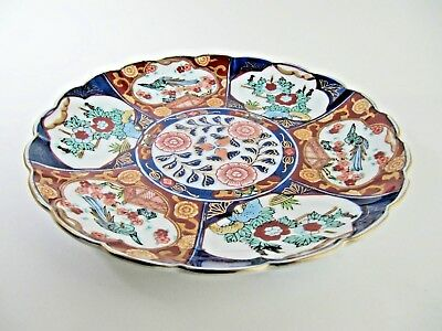 Chinese Hand Painted Chrysanthemum Decorative Plate, Vintage Antique