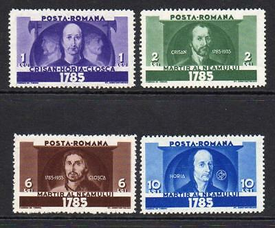 Romania Set of Stamps c1935 Mounted Mint