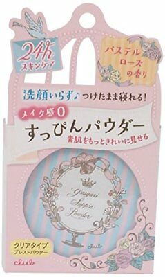 H&B CLUB Yuagari Suppin Powder Pastel Rose Fragrance 26g MA