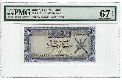 P-15a 1977 1/4 Rial, Oman, Central Bank, PMG 67EPQ SUPERB