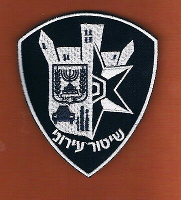 Israel Police Patch Urban Policing  Very Rare New Patch