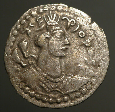H11-13  Turk Shahi drachm of the type of the Nezak / Alchon Huns.  Gobl Em. 236