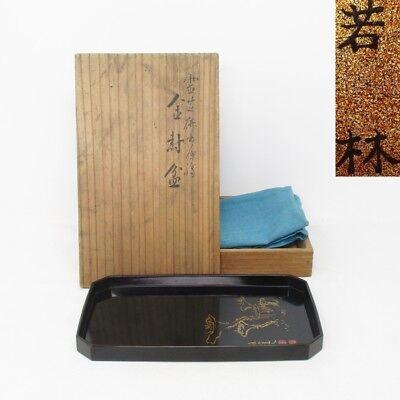 A958: Japanese old lacquered smallish tray w/MAKIE of great CHOKUNYU's painting