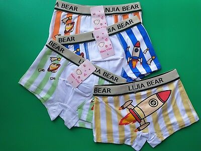 New children's underwear Rocket Stripes pattern boxer underwear kids boy